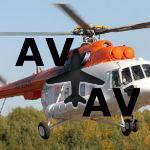 «Вертолеты России» передали Ми-8МТВ-1 для Республики Тыва